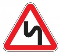 Дорожный знак 1.12.2 Опасный поворот