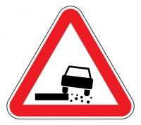 Дорожный знак 1.19 Опасная обочина