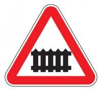 Дорожный знак 1.1 Железнодорожный переезд со шлагбаумом