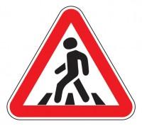Дорожный знак 1.22 Пешеходный переход