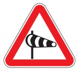 Дорожный знак 1.29 Боковой ветер