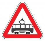 Дорожный знак 1.5 Пересечение с трамвайной линией
