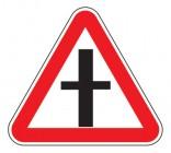 Дорожный знак 2.3.1 Пересечение со второстепенной дорогой
