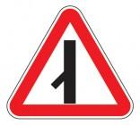 Дорожный знак 2.3.7 Примыкание второстепенной дороги