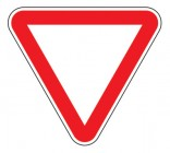 Дорожный знак 2.4 Уступите дорогу
