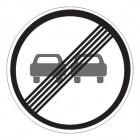 Дорожный знак 3.21 Конец зоны запрещения обгона