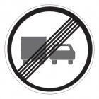 Дорожный знак 3.23 Конец зоны запрещения обгона грузовым автомобилям