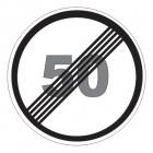 Дорожный знак 3.25 Конец зоны ограничения максимальной скорости