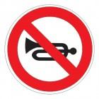 Дорожный знак 3.26 Подача звукового сигнала запрещена