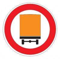 Дорожный знак 3.32 Движение транспортных средств с опасными грузами запрещено