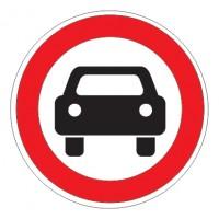 Дорожный знак 3.3 Движение механических транспортных средств запрещено