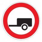 Дорожный знак 3.7 Движение с прицепом запрещено