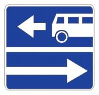 Дорожный знак 5.13.1 Выезд на дорогу с полосой для маршрутных транспортных средств
