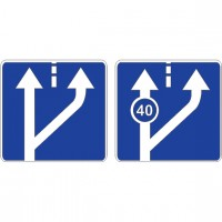 Дорожный знак 5.15.3 Начало полосы