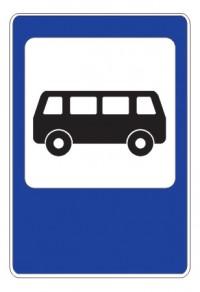 Дорожный знак 5.16 Место остановки автобуса и (или) троллейбуса