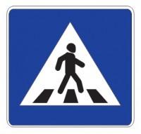 Дорожный знак 5.19.2 Пешеходный переход