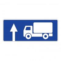 Дорожный знак 6.15.1 Направление движения для грузовых автомобилей