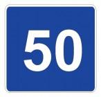 Дорожный знак 6.2 Рекомендуемая скорость