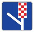Дорожный знак 6.5 Полоса аварийной остановки