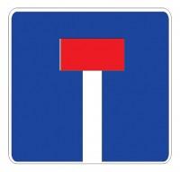 Дорожный знак 6.8.1 Тупик
