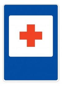 Дорожный знак 7.1 Пункт первой медицинской помощи