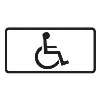 Дорожный знак 8.17 Инвалиды