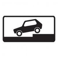 Дорожный знак 8.6.6 Способ постановки транспортного средства на стоянку