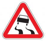 Дорожный знак 1.15 Скользкая дорога
