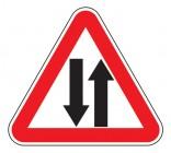 Дорожный знак 1.21 Двустороннее движение