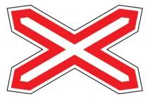Дорожный знак 1.3.1 Однопутная железная дорога