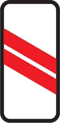 Дорожный знак 1.4.5 Приближение к железнодорожному переезду