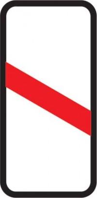 Дорожный знак 1.4.6 Приближение к железнодорожному переезду