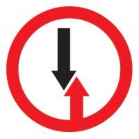 Дорожный знак 2.6 Преимущество встречного движения
