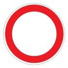 Дорожный знак 3.2 Движение запрещено