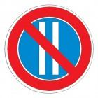 Дорожный знак 3.30 Стоянка запрещена по четным числам месяца
