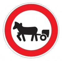 Дорожный знак 3.8 Движение гужевых повозок запрещено