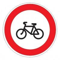 Дорожный знак 3.9 Движение на велосипедах запрещено