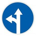 Дорожный знак 4.1.5 Движение прямо или налево