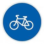 Дорожный знак 4.4 Велосипедная дорожка