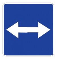 Дорожный знак 5.10 Выезд на дорогу с реверсивным движением