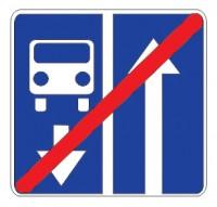 Дорожный знак 5.12 Конец дороги с полосой для маршрутных транспортных средств