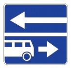 Дорожный знак 5.13.2 Выезд на дорогу с полосой для маршрутных транспортных средств