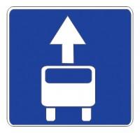 Дорожный знак 5.14 Полоса для маршрутных транспортных средств