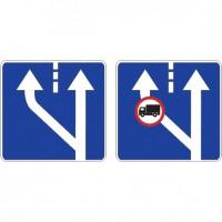 Дорожный знак 5.15.4 Начало полосы