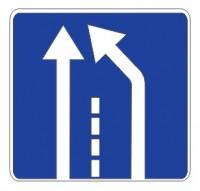 Дорожный знак 5.15.5 Конец полосы