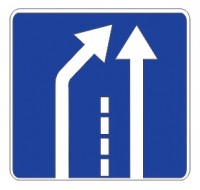 Дорожный знак 5.15.6 Конец полосы