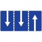 Дорожный знак 5.15.7 Направление движения по полосам