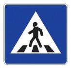 Дорожный знак 5.19.1 Пешеходный переход