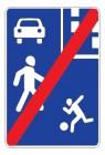 Дорожный знак 5.22 Конец жилой зоны