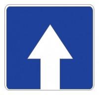 Дорожный знак 5.5 Дорога с односторонним движением